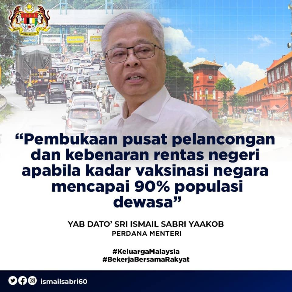Foto: Facebook Dato' Sri Ismail Sabri Yaakob