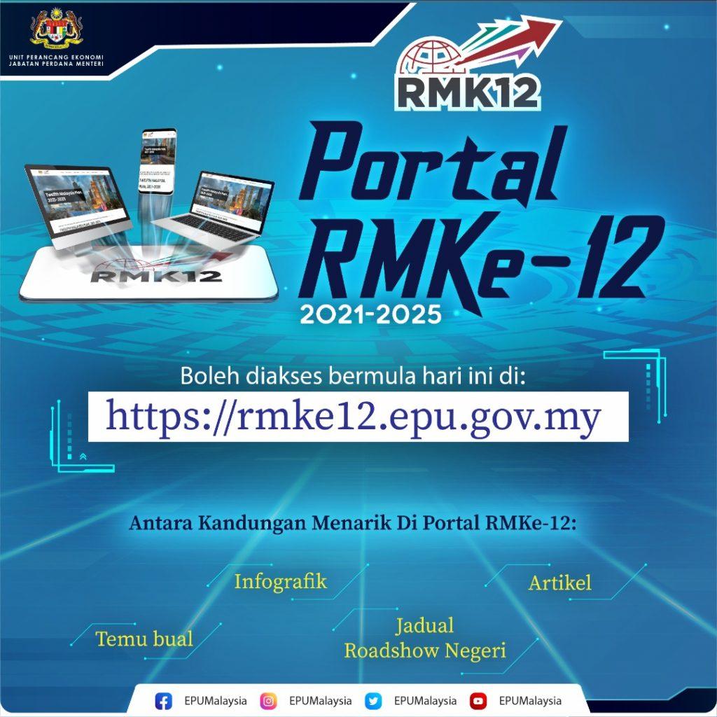 PORTAL RMKE12